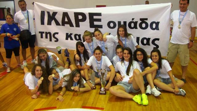 Πολυτιμότερη παίκτρια στο 24ο Πανελλήνιο Κορασίδων η Κολλάτου-Στην καλύτερη πεντάδα η Κυλαζίδου-Οι απονομές-Φωτορεπορτάζ από το www.star-fm.gr
