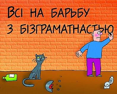 http://www.wiziq.com/online-class/2284176-publ19-ukrmova