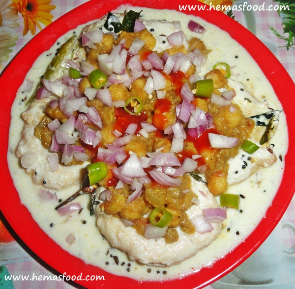 Dahi Vada Chole Chat