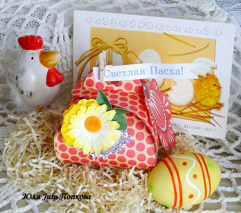 Упаковка для яиц из бумаги