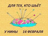 КОНФЕТКА ОТ МЕНЯ