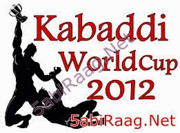 PAKISTAN VS CANADA Semi Final 3rd Kabaddi World Cup 2012 Full Match Highlights Video