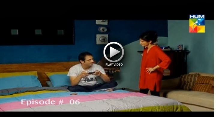 Mohabbat Subha Ka Sitara Hai episode 6, Hum Tv Mohabbat Subha Ka Sitara Hai, episode previous, episode 6, episode upcoming, zemtv entertainment, zemtv, zem tv entertainment, zemtventertainment, zemtventer,entertainment, latest gossips videos, latest videos, latest short videos,