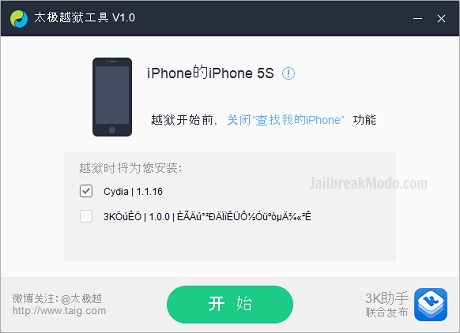 TaiG Jailbreak iOS 8.1.1 iPhone 6 Plus Mac