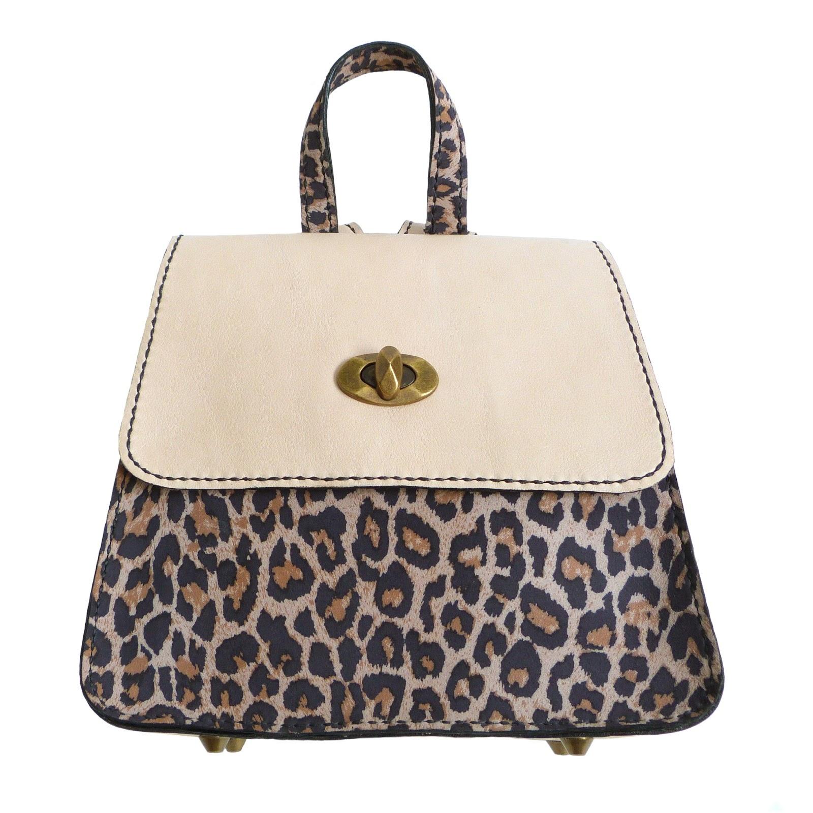 imagen bolso-mochila classic backpack mix leopardo/beige
