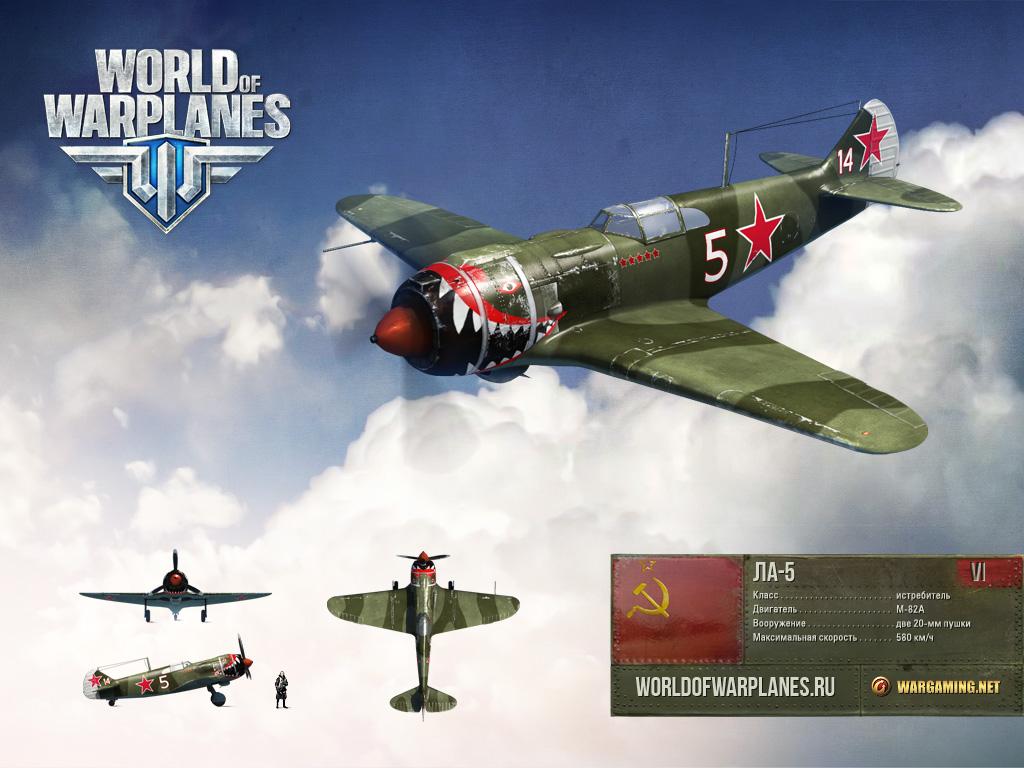 Обои wargaming.net, wowp, истребитель, рендер, Самолёт, World of warplanes. Игры foto 16