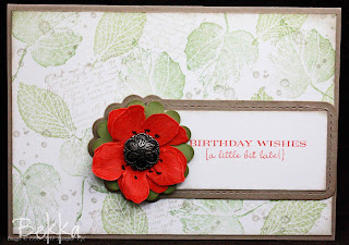 French Filiage and Happiest Birthday Wishes Card