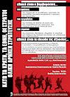 Συγκεντρώσεις αλληλεγγύης στους 3 διωκόμενους ολικούς αρνητές στράτευσης