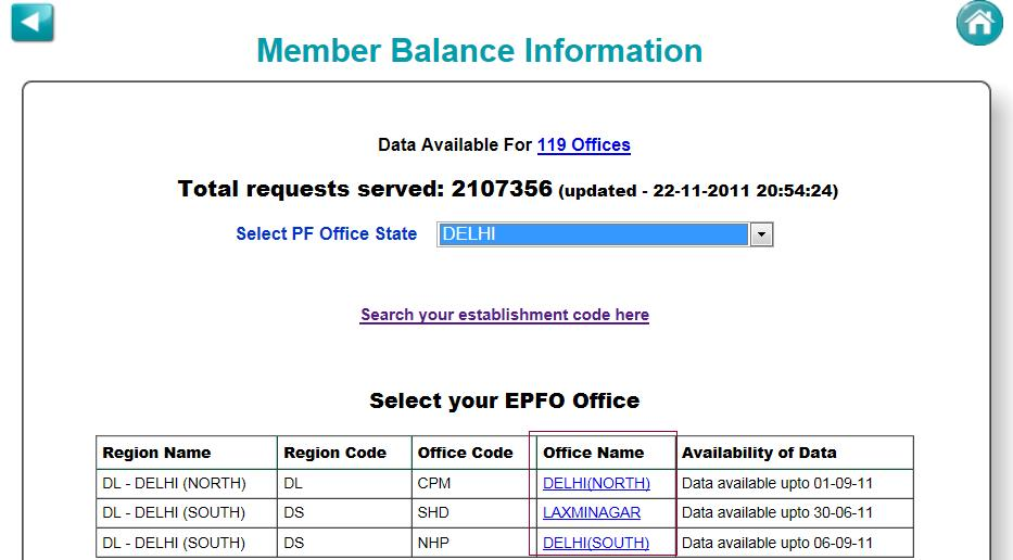 Epf balance india new style for 2016 2017 - Can i check my post office account online ...