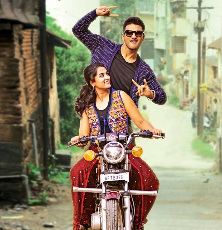 Nikhil's Shankarabharanam Telugu Movie Latest Photos Gallery