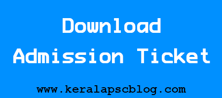 Kerala PSC Civil Excise Officer Exam 2014 Hall Ticket
