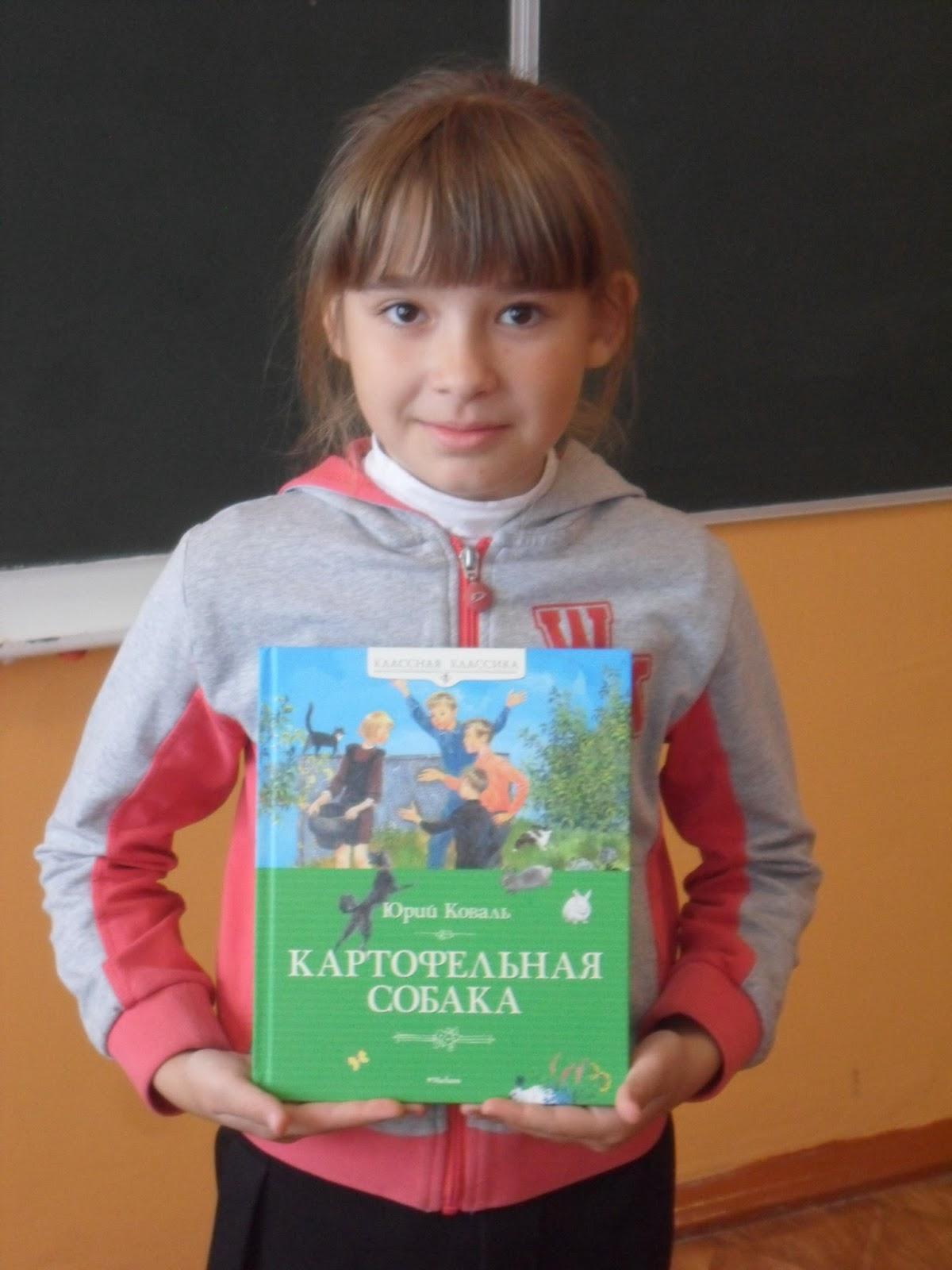 Есенин яр читать