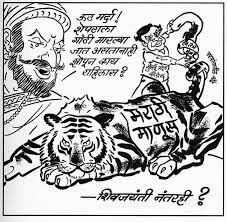 http://archive.mid-day.com/photos/news/between-the-lines/bal-thackeray-cartoons-1/