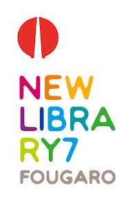 Η Νέα Βιβλιοθήκη!