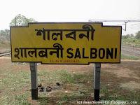 salboni, salboni  west midnapore, BRBNMPL SALBONI