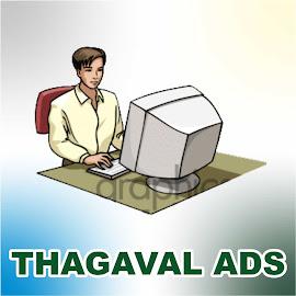 THAGAVALTHALAM ADDS