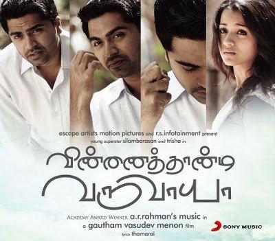 ... Movie Romantic Dialogue - Vinnaithandi Varuvaya College Galatas