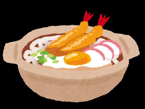 鍋焼きうどんのイラスト