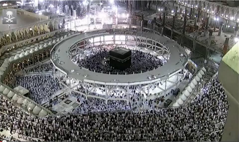 foto Selamat Mengerjakan Ibadah Haji dan Umrah 2013 / 1434 H