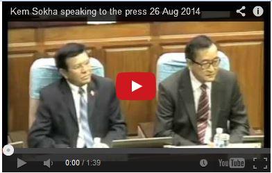 http://kimedia.blogspot.com/2014/08/kem-sokha-speaking-to-press-26-aug-2014.html