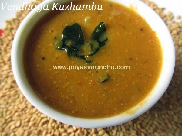 Priya's Virundhu....: Vendhaya Kuzhambu/Fenugreek Seeds ...