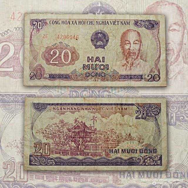 Vietnam 20 Dong 1985 banknote