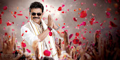 Venkatesh photos from Radha movie-thumbnail-1