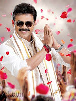 Venkatesh photos from Radha movie-cover-photo