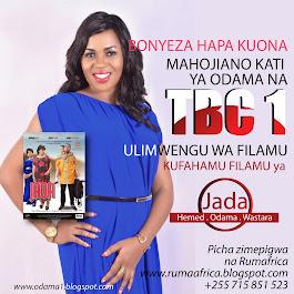 PICHA ZA INTERVIEW NA TBC 1