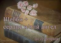 http://scrap-creativ.blogspot.ru/2014/01/9.html