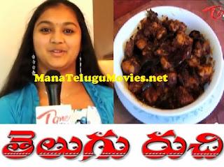 Telugu Ruchi – How to make Chicken Pickle – USA