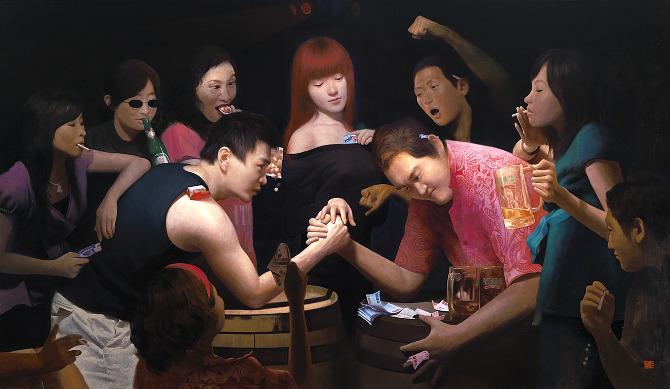 Doctor Ojiplatico. Lee Chen Dao