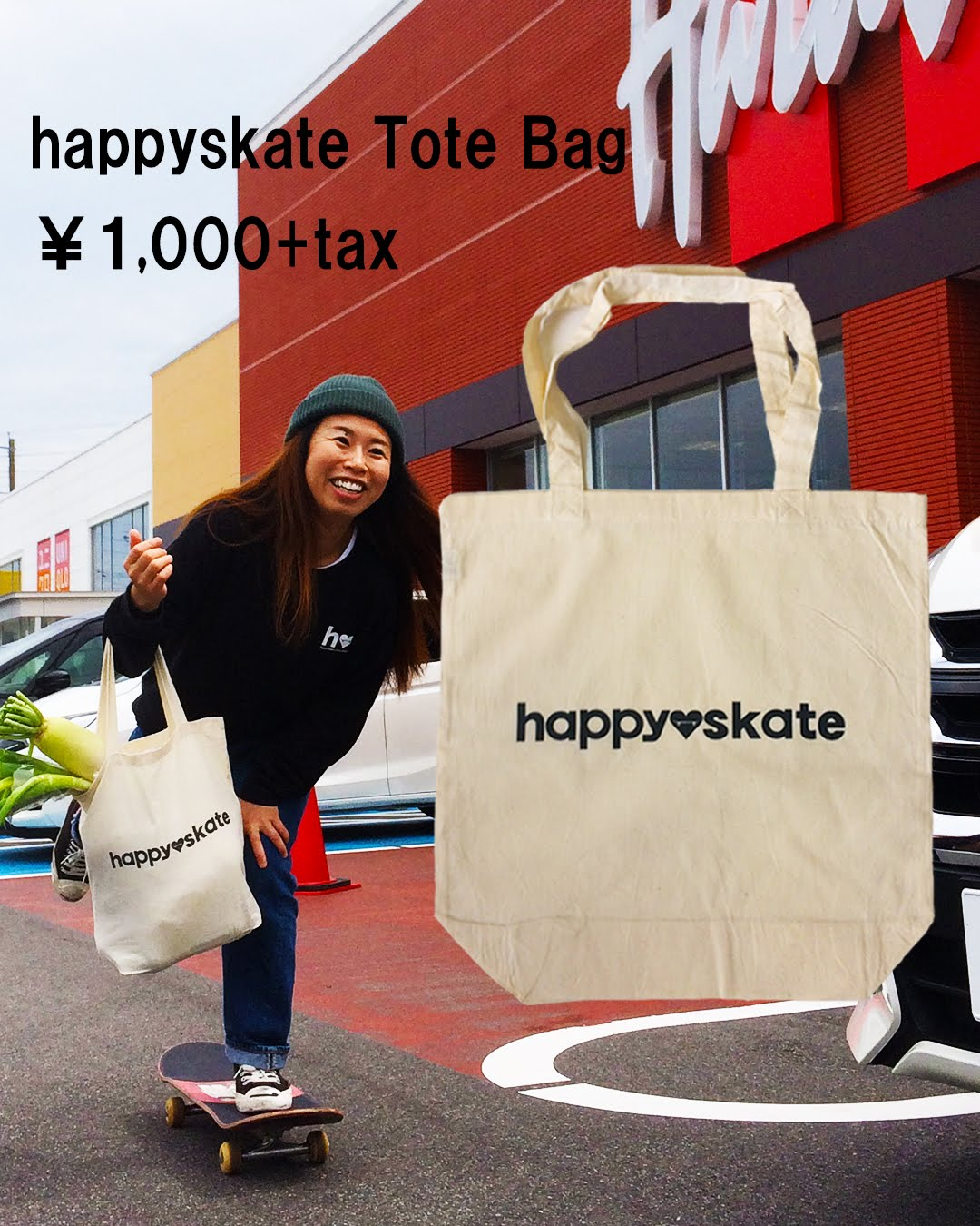 happyskate Tote Bag