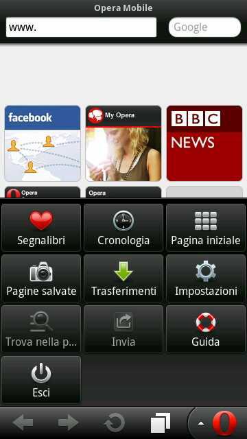 Opera Mobile 11.00.включает в себя большинство передовых технологий и возмо