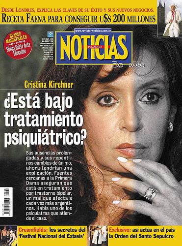 Aldo ulises jarma el largo y bizarro camino de las tapas for Revista primicias ya hoy