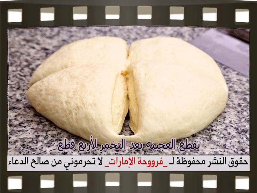 بيتزا مشكله سهلة بيتزا باللحم وبيتزا بالخضار وبيتزا بالجبن 15.jpg