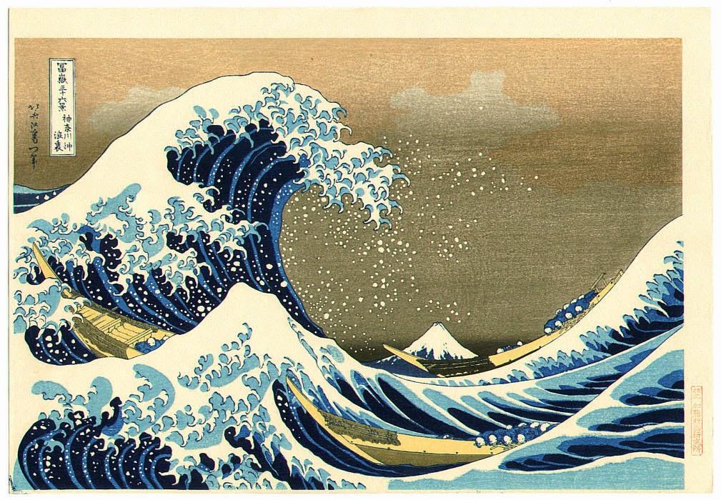 Ms. Arce-Lindsay's Art Class : 5th Grade: Japanese Wood Block Printing