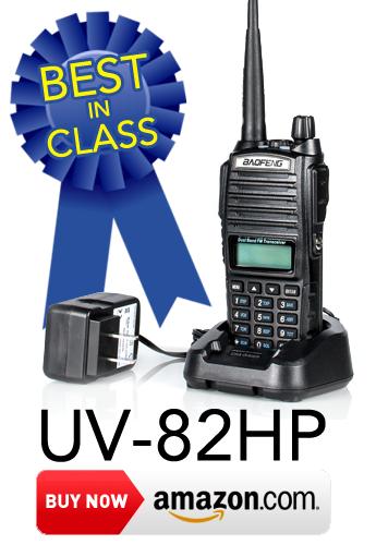 UV-82HP