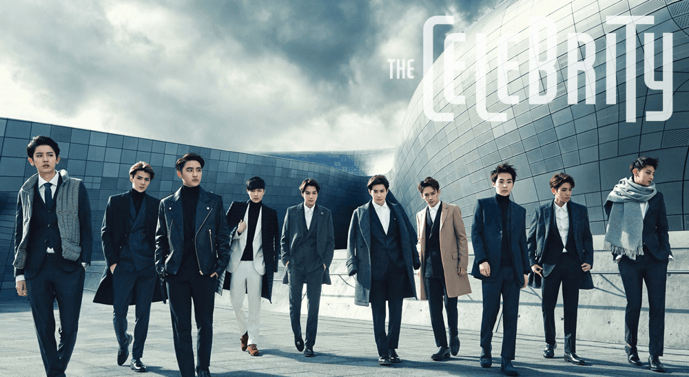 EXO to grace the cover of 'The Celebrity' January 2015 edition