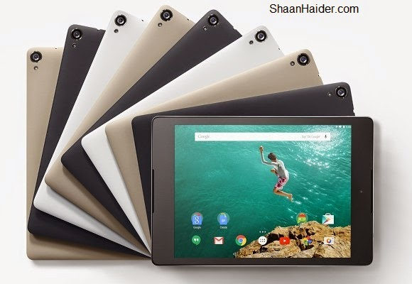 Google Nexus 9 - Full Specs and Features