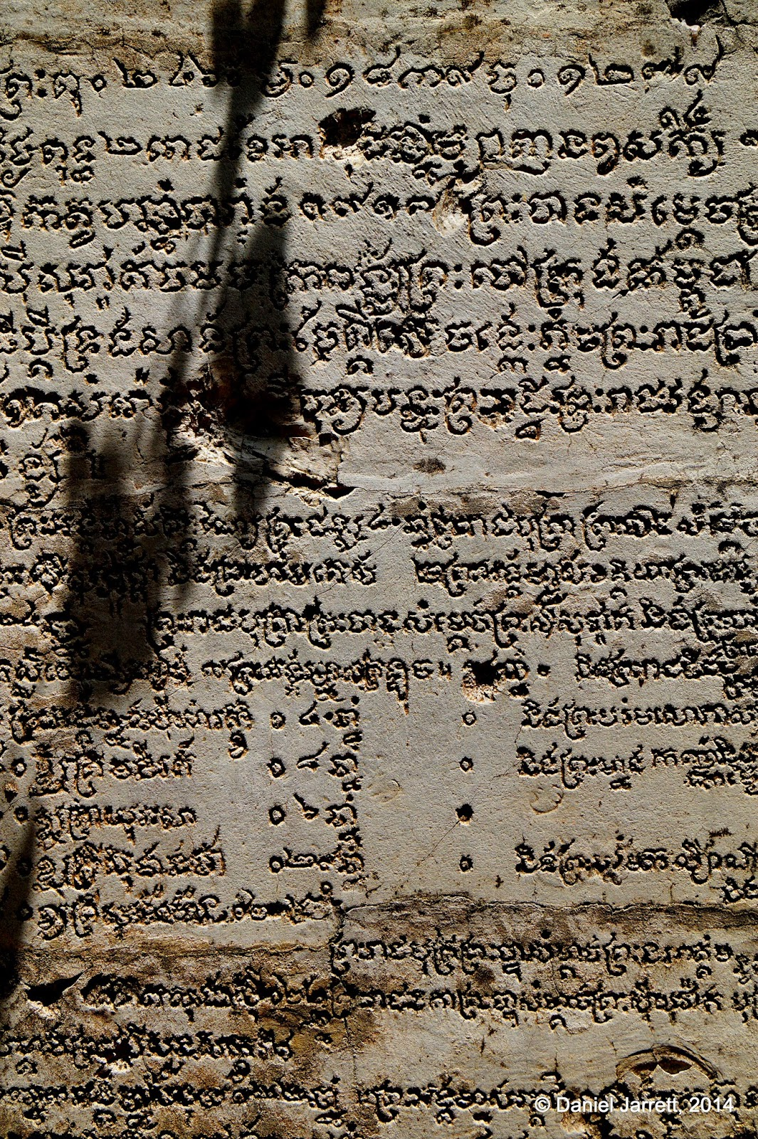 Written in Stone, Phnom Oudong, Cambodia