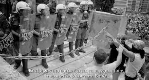 Αθήνα: Κοινωνική κατάρρευση