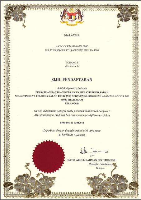 Bantuan Kebajikan Melayu Bugis Sabah Sijil Lulus Pertubuhan Bkmbs