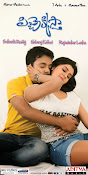 Pichekkistha movie hot wallpapers-thumbnail-4