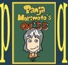panja96日記