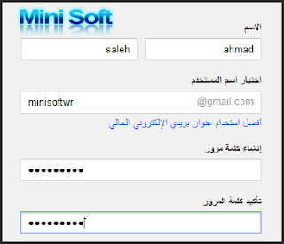 Mini Soft