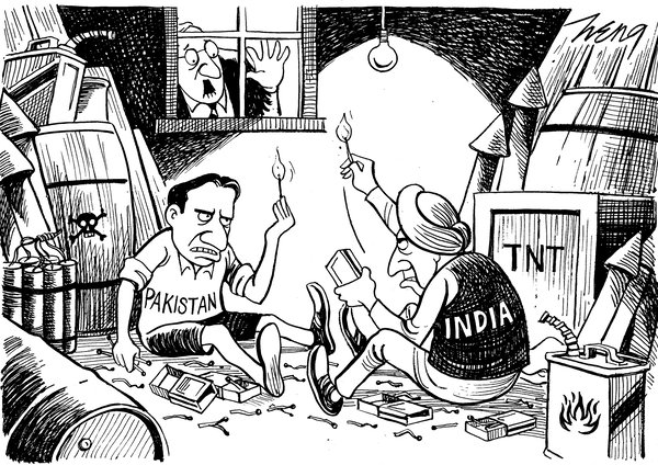 Herald Tribune Pakistan