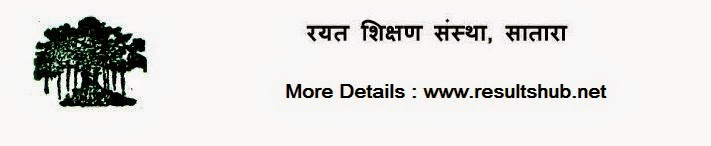 Rayat Shikshan Sanstha Shikhan Sevak Recruitment 2014
