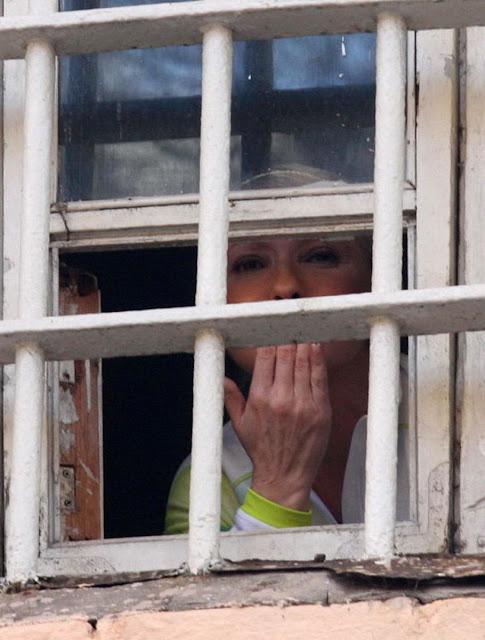 Фото Укринформ Тимошенко в тюрьме