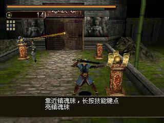 game nokia Hell Striker 2 Symbian 60v3